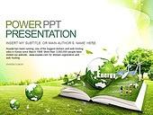 PPT,파워포인트,메인페이지,책,그린,에코,친환경,에너지,자연,지구,어린이,들판