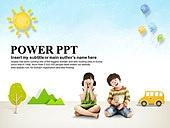 PPT,파워포인트,메인페이지,어린이,학습,놀이,교육,어린이날
