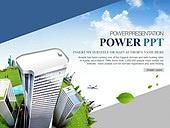 PPT,파워포인트,메인페이지,친환경,도시,세계,글로벌,에코,그린