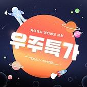 그라데이션 쇼핑 팝업 05