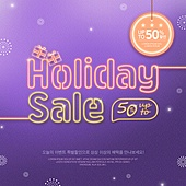 그라데이션 쇼핑 팝업 07