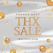 겨울 쇼핑 팝업 03