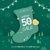 겨울 쇼핑 팝업 06