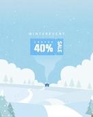 겨울,이벤트,쇼핑