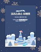 크리스마스 배경 일러스트03
