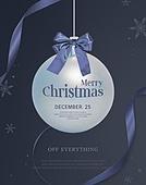 크리스마스 쇼핑 템플릿 02