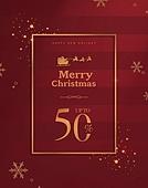크리스마스 쇼핑 템플릿 03