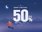 크리스마스 쇼핑 템플릿 04