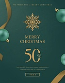 크리스마스 쇼핑 템플릿 06