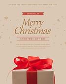 크리스마스 쇼핑 템플릿 07
