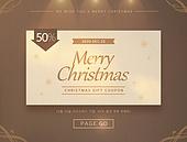 크리스마스 쇼핑 템플릿 10