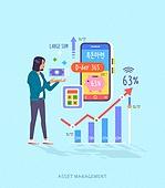 빅데이터 (인터넷), 자산관리, 스마트폰, 모바일앱 (인터넷), 소비 (컨셉), 그래프, 화살표, 돈다발 (금융아이템), 저축, 적금, 계산기, 성취 (성공)