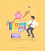 빅데이터 (인터넷), 자산관리, 스마트폰, 모바일앱 (인터넷), 소비 (컨셉), 그래프, 화살표, 저금통, 돼지저금통, 적금, 저축