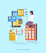 빅데이터 (인터넷), 자산관리, 스마트폰, 모바일앱 (인터넷), 소비 (컨셉), 그래프, 화살표, 회계장부 (서류), 신용카드, 계산기