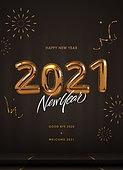 금, 2021년, 새해 (홀리데이), 연하장 (축하카드), 소띠해 (십이지신)
