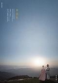 새해 (홀리데이), 일출, 새로움, 시작, 소띠해 (십이지신), 2021년, 백그라운드, 희망 (컨셉)