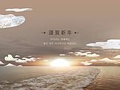 새해 (홀리데이), 2021년, 소띠해 (십이지신), 일출, 새해첫날, 백그라운드, 희망 (컨셉), 새로움, 시작