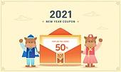 상업이벤트 (사건), 웹배너 (인터넷), 새해 (홀리데이), 캐릭터, 소 (발굽포유류), 2021, 쿠폰