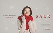 겨울, 상업이벤트 (사건), 세일 (상업이벤트), 쇼핑 (상업활동), 따뜻한옷 (옷)