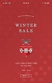겨울, 상업이벤트 (사건), 연말 (홀리데이), 크리스마스 (국경일), 팝업
