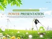 PPT,파워포인트,메인페이지,자연,에너지,환경,보호,풍력발전기,전구,아이디어,발상,빛효과,도시,건물,잔디
