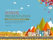 PPT,파워포인트,메인페이지,가을,단충,산,자연,환경,건물,마을,시골,지역,평면