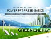 PPT,파워포인트,메인페이지,자연에너지,풍력발전기,위성,지구,세계,글로벌,친환경,도시,건축물,아파트,산업,에코,그린