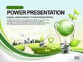 PPT,파워포인트,메인페이지,지구,세계,글로벌,전구,그린,에코,환경,친환경,자연에너지,풍력발전기,새싹,식물