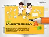 PPT,파워포인트,메인페이지,어린이,공부,교육,학습,학과,과목,책,프레임,연필