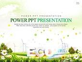 PPT,파워포인트,메인페이지,에코,그린,자연에너지,풍력발전기,친환경,봄