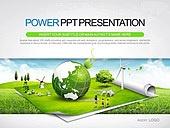 PPT,파워포인트,메인페이지,지구,세계,글로벌,친환경,자연,자연에너지,풍력발전기,풍차,나무,들판,양,목장,어린이,에코,그린,보호,종이,산업
