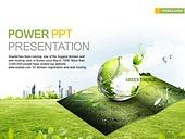 PPT,파워포인트,메인페이지,친환경,자연,그린,에코,자연에너지,지구,세계,글로벌,도시,건축물,산업,비즈니스