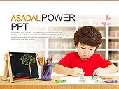 PPT,파워포인트,메인페이지,어린이,미술,그림,색연필,과목,학습,교육