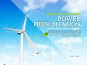 PPT,파워포인트,메인페이지,풍력발전기,자연에너지,그린,에코,산업