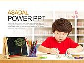 PPT,파워포인트,메인페이지,어린이,미술,그림,색연필,교육