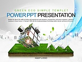 PPT,파워포인트,메인페이지,큐브,육면체,자연에너지,풍력발전기,태양열판,친환경,그린,에코,산업
