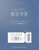 연말 쇼핑 팝업03