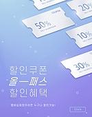 연말 쇼핑 팝업04