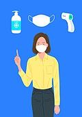 마스크 (방호용품), 코로나바이러스 (바이러스), 코로나19 (코로나바이러스), 라이프스타일, 손소독제 (소독약), 온도계 (측정도구)