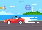 운전, 자동차, 과속운전 (운전), 바다, 해안도로