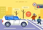 운전, 자동차, 횡단보도, 신호등, 어린이 (나이)