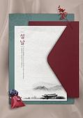 새해 (홀리데이), 2021년, 설 (명절), 명절 (한국문화), 소띠해 (십이지신), 연하장 (축하카드), 인사 (제스처)