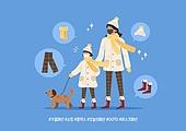 겨울, 사람, 패션, 아이콘, 패셔너블, 마스크 (방호용품), 애완견, 반려동물, 걷기 (물리적활동), 가족