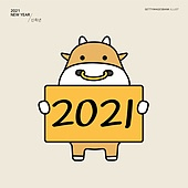 일러스트, 소 (발굽포유류), 송아지 (새끼), 새해 (홀리데이), 새해첫날, 소띠해 (십이지신), 소띠해, 2021년, 신년회, 캐릭터, 이모티콘, 스티커