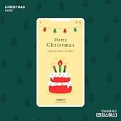 상업이벤트 (사건), 크리스마스 (국경일), 겨울, 웹모바일 (이미지), 모바일템플릿