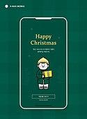 모바일백그라운드, 모바일템플릿 (웹모바일), 스마트폰, 크리스마스 (국경일), 연례행사 (사건), 선물 (인조물건)
