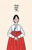 한복, 전통문화 (주제), 한국전통, 새해 (홀리데이), 명절 (한국문화), 여성 (성별)