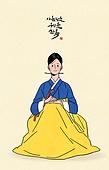 한복, 전통문화 (주제), 한국전통, 새해 (홀리데이), 명절 (한국문화), 여성 (성별), 큰절 (한국전통)