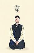 한복, 전통문화 (주제), 한국전통, 새해 (홀리데이), 명절 (한국문화), 남성 (성별)