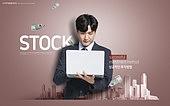 그래픽이미지, 사회이슈 (주제), 비즈니스, 금융, 주식시장 (금융), 펀드, 노후대책 (사회이슈)